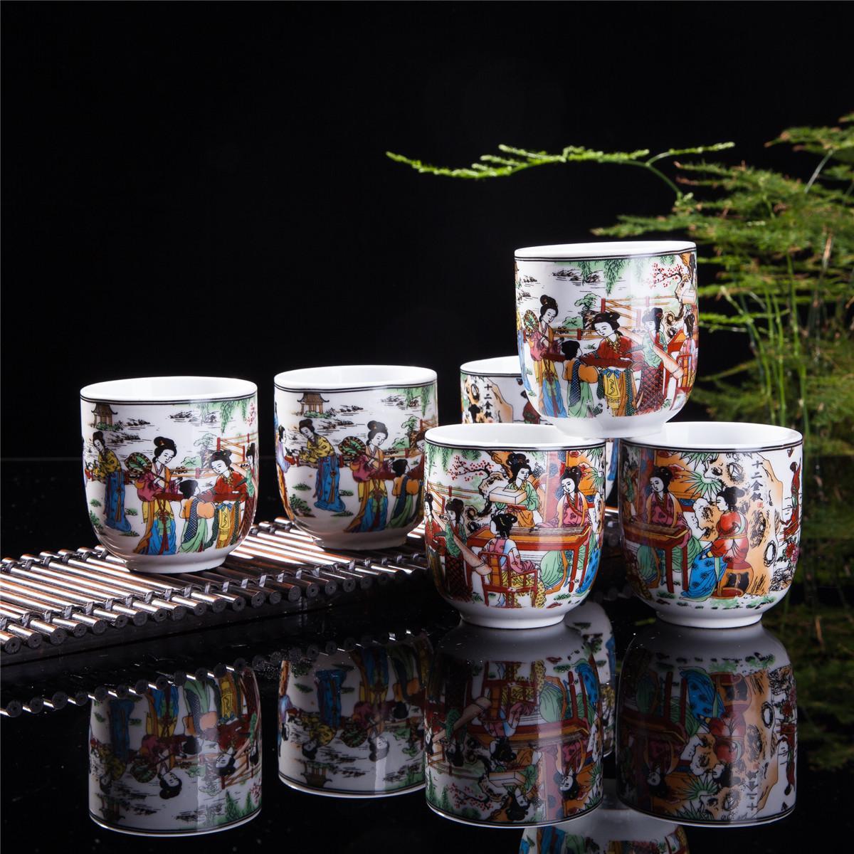 764fb771904c Set Of 6 Eastern Asian Design Ceramic Tea Cups In The Twelve ...