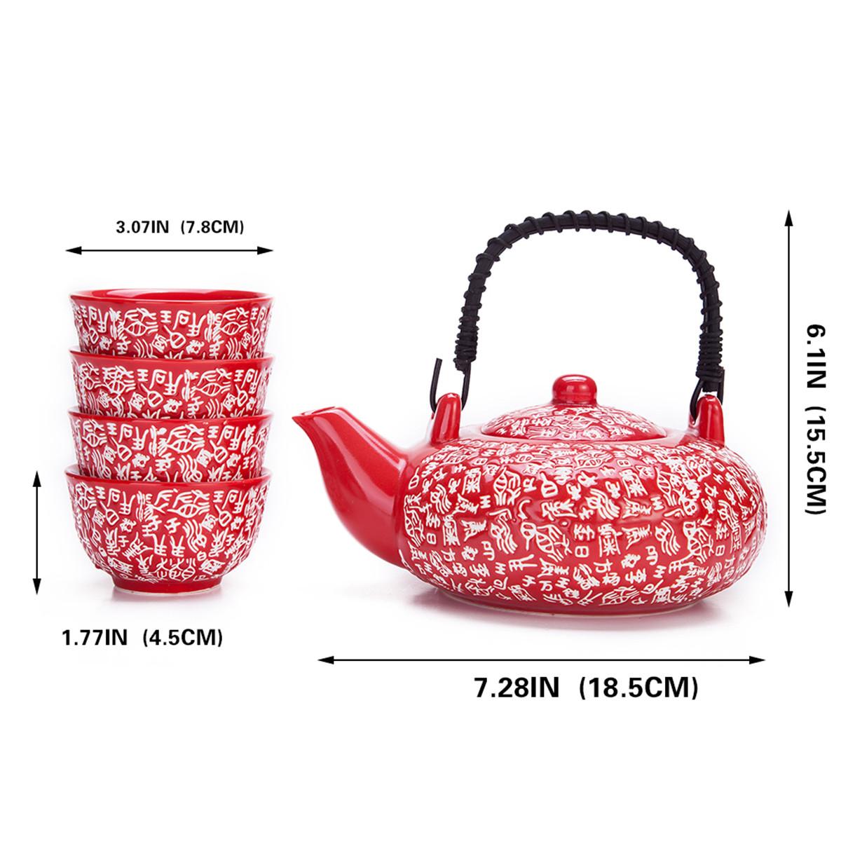 Contemporary Art Decor Porcelain 5 PCS Tea Set Teapot Teacup Kanji Calligraphy Red THY TRADING