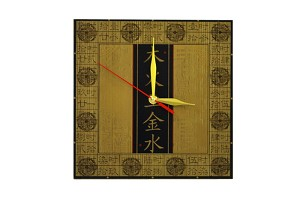 Zen Art Feng Shui Wall / Desk Decor Clock w. Chinese Lucky Symbol