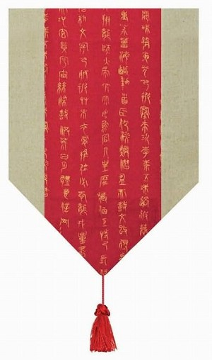 Gorgeous Oriental Brocade Table Runner CHINESE POETRY (RED)