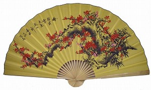 "Classic 35"" Oriental Feng Shui Wall Fan-Flowers (Yellow)"