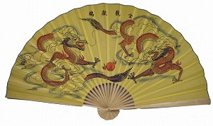 "Classic 35"" Oriental Feng Shui Wall Fan-Dragon (Yellow)"