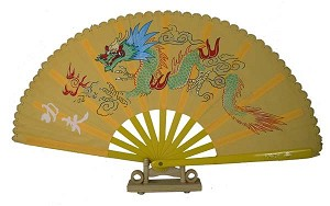 "13"" Dragon Design Kong Fu Fan (Yellow)"