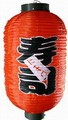 Japanese Sushi Bar Style Decorative Paper Lantern