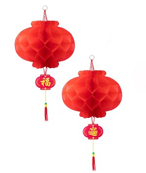 Red Paper Lantern Hanging Lanterns for Chinese Spring Festival, Wedding, Celebration, Lantern Festival Festive Decoration (10 INCH) (2 Piece)