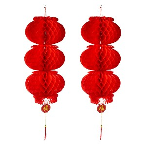 3-Layer Red Paper Lantern Hanging Lanterns for Chinese Spring Festival, Wedding, Celebration, Lantern Festival Festive Decoration (2 Piece)