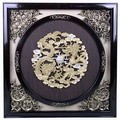 Antique Style Wall Frame w. Raised Golden Double Dragons Design