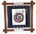 Chinese Zodiac Stamp Design Wall Plaque - Snake