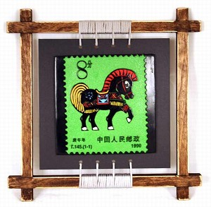 Chinese Zodiac Stamp Design Wall Plaque - Horse