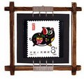 Chinese Zodiac Stamp Design Wall Plaque - Pig