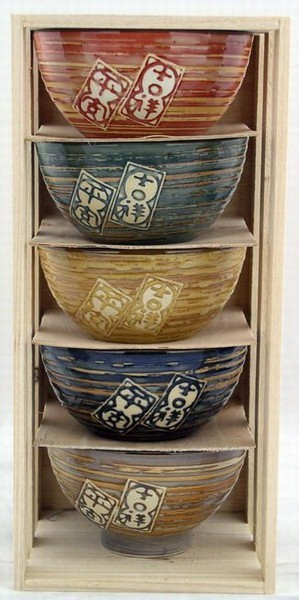 Contemporary Orient Inspired Set Of 5 Bowls In Wooden Box