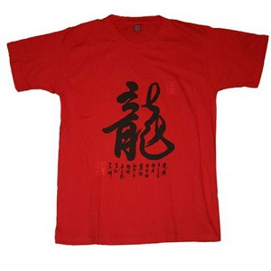 "Chinese Culture T-shirt ""Dragon"" (red)"