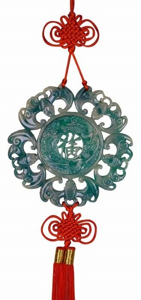 "Chinese Knotting Wall Plaque ""FU"" Fortune"