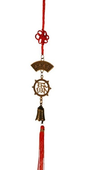 Brass Feng Shui Wind Chime For Home Garden & Car WIN074
