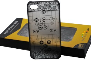 Chinese Chess Design Iphone 4 / 4S Case -Retail Packing
