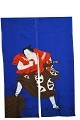 Japanese Doorway Cloth Curtain (Noren)