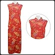Chinese Silk Sleeveless Long Qi Pao Dress