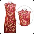 Chinese Silk Sleeveless Short Qi Pao Dress