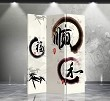 Double Sided Canvas Screen Room Divider - Chinese Calligraphy