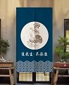"Japanese Noren Doorway Curtain/Tapestry for Home or Restaurant - 33.5"" x 59"" (One Flower)"