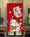 "Japanese Noren Doorway Curtain/Tapestry for Home or Restaurant - 33.5"" x 59"" (Red Lucky Cat)"