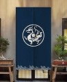 "Japanese Noren Doorway Curtain/Tapestry for Home or Restaurant - 33.5"" x 59"" (Dragon)"