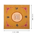 Universal Mahjong / Paigow / Card / Game Table Cover - Yellow Mat 31.5